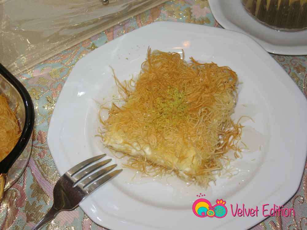 Kataifi with Ashtah Cream